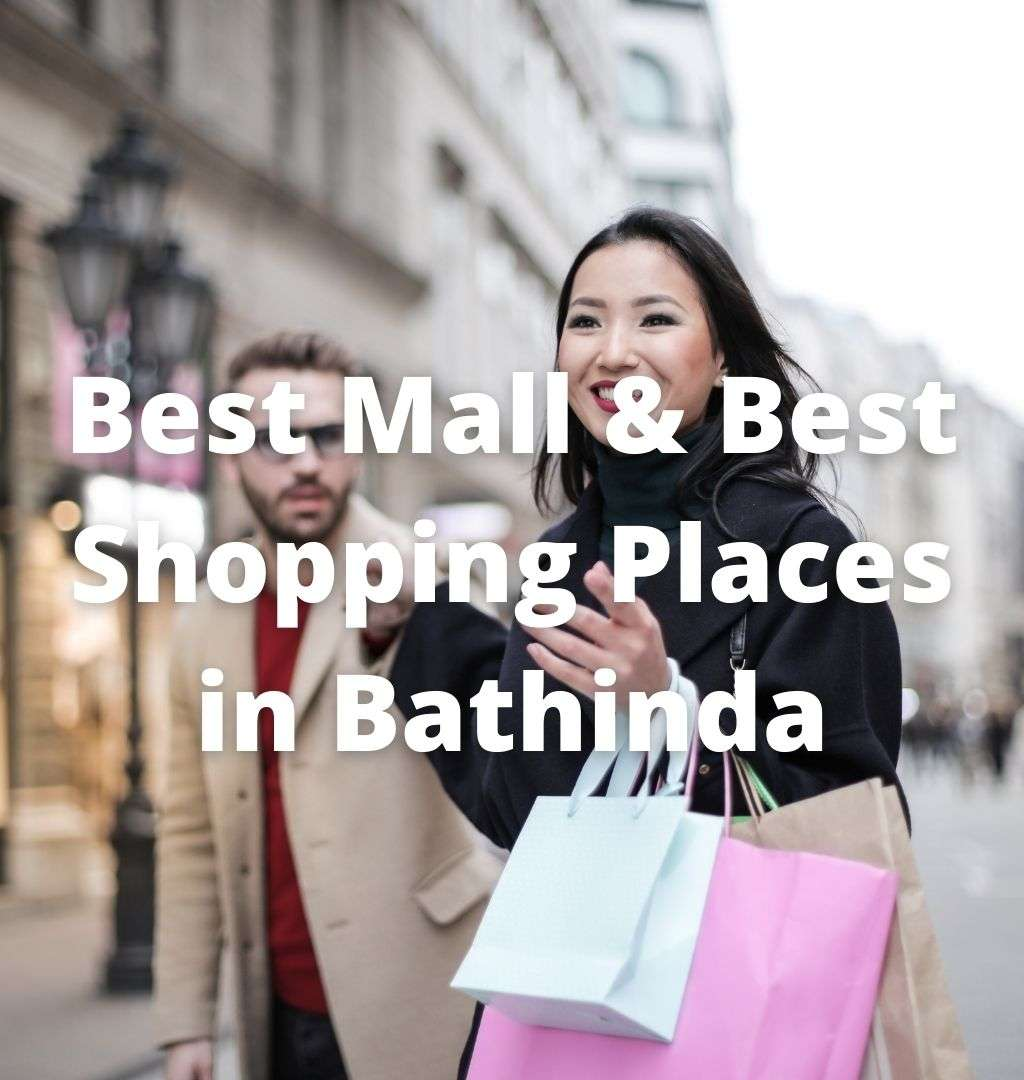 f-best-mall-and-best-shopping-places-in-bathinda 1.jpg