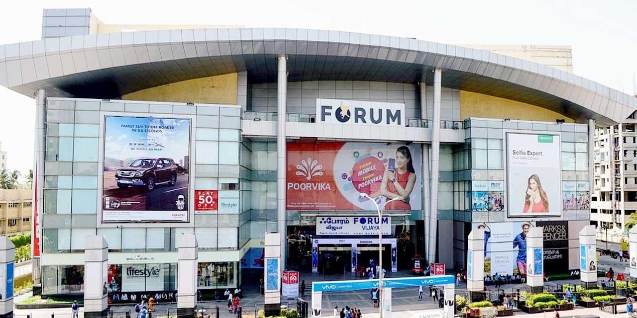aya-mall_chennai-.jpg
